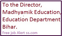 bihar-guest-teacher-recruitment-freejobalert