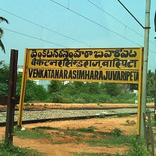 The name of India's biggest railway station