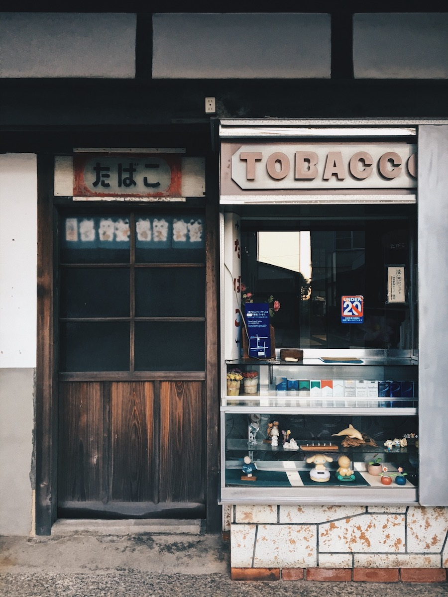 A general storefront on the streets of Honmura on Naoshima Island Japan