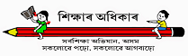 SSA, Assam Recruitment 2019 Applications are invited in the prescribed format from L.P. and U.P. Teacher Eligibility Test (TET) qualified candidates of BTC area with a professional qualification, who are citizens of India, for filling up the following positions of Assistant Teachers at Lower Primary and Upper Primary Schools on contractual basis under SSA, Assam.