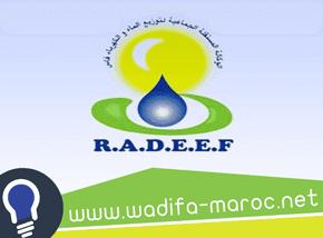 الوكالة المستقلة الجماعية لتوزيع الماء والكهرباء بفاس مباريات توظيف في عدة مناصب 35 منصبا الترشيح قبل 12 مارس 2019 الوظيفة ماروك