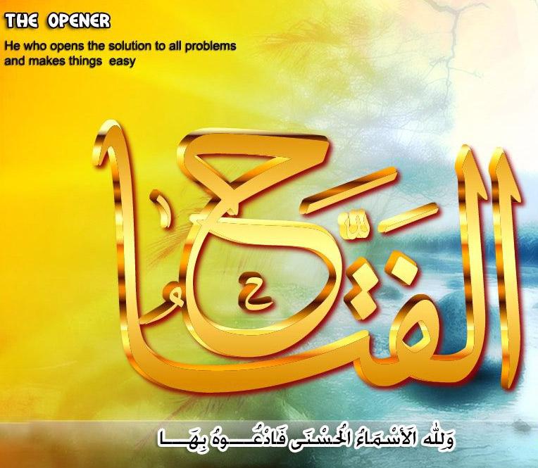 Kaligrafi Asmaul Husna Al Latif Cikimm Com