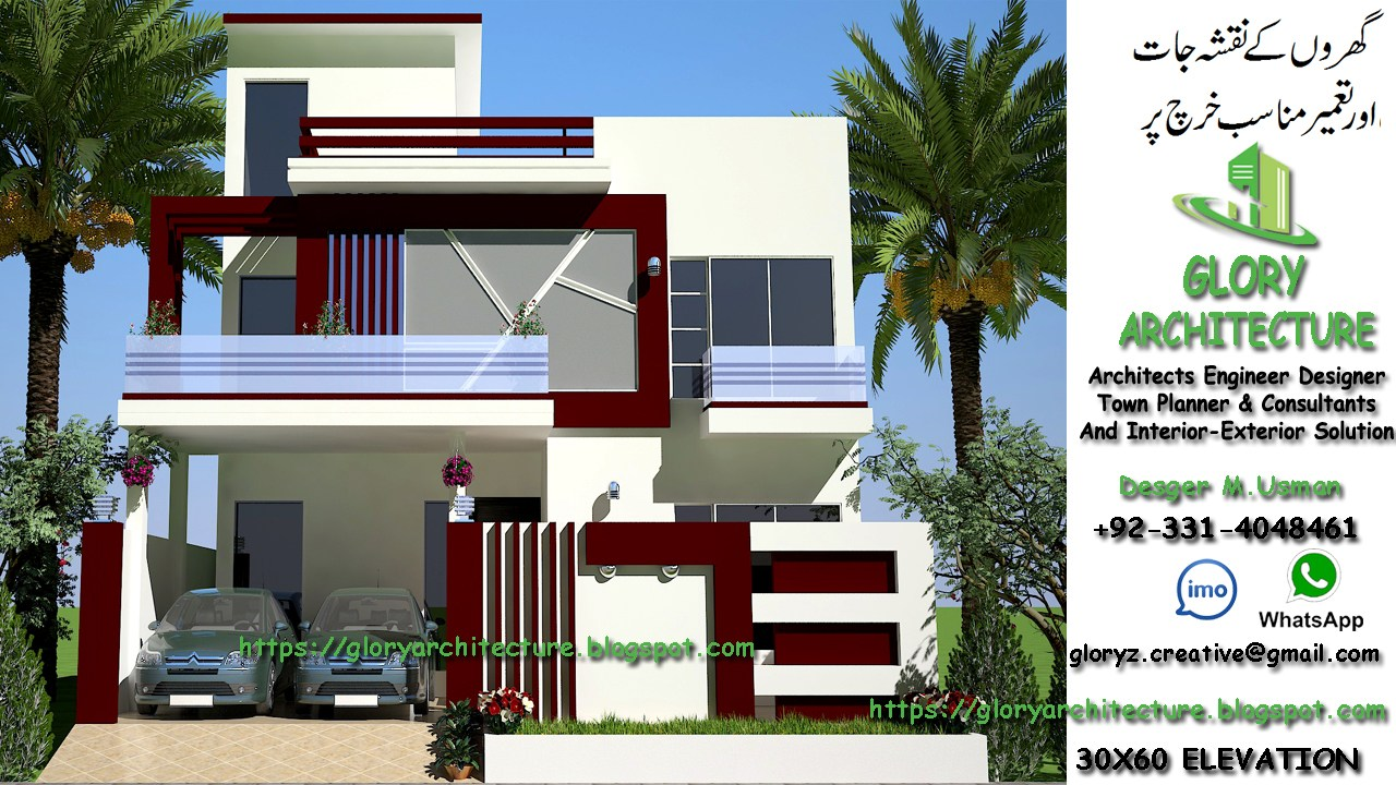 35 70 Modern House Front Elevation