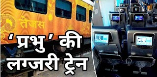 Tejas Express Fare  To Cost 20% More Than Shatabdi. The Executive Class fare for Tejas Express service has been fixed at Rs. 2,540 without ...