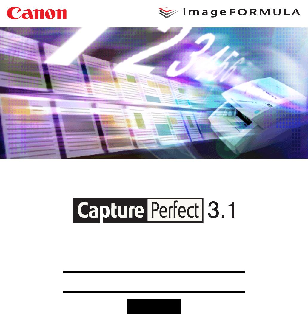 Capture perfect 3.1 скачать