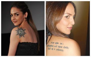 Isha Deol gayatri mantra hindi tattoo