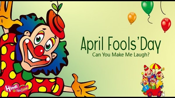 2019 Funny Hindi April Fools SMS, April Fools' Day Jokes in Hindi (Happy April Fools Day 2019)