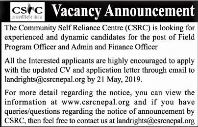 Vacancy Announcement from Community Self Reliance Centre (CSRC)