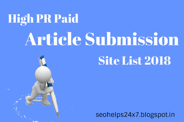 article submission list