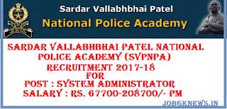 http://www.jobgknews.in/2017/10/sardar-vallabhbhai-patel-national.html