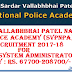 Sardar Vallabhbhai Patel National Police Academy (SVPNPA) Recruitment For System Administrator Vacancy