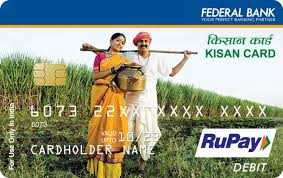No Charges on Kisan Credit Card