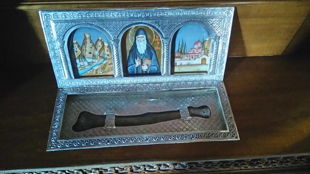 Ιερό λείψανο του Οσίου Αρσενίου του Καππαδόκου (1840-1924) https://leipsanothiki.blogspot.gr/