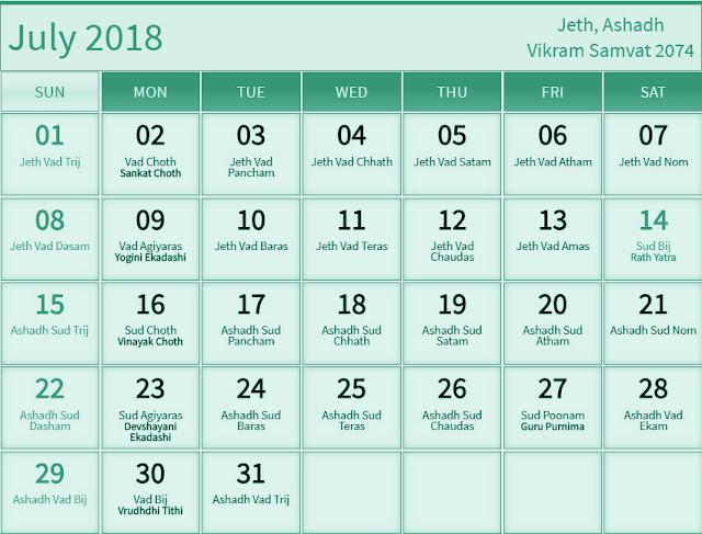 July 2018 Hindu Calendar with Tithi