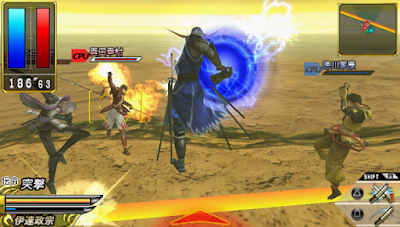 Download Basara Battle Heroes PPSSPP