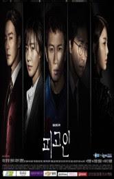 Drama Korea Defendant Full Episode