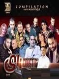 Compilation Rai-Raicoustic 2017