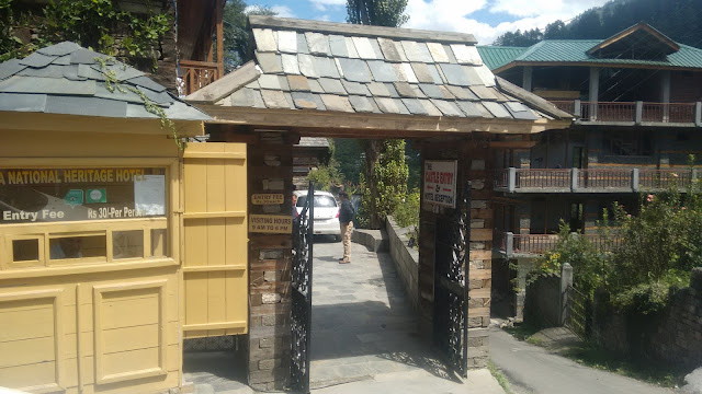 Entry of the naggar castle which was once the capital of Kullu during ancient time when king use to rule kullu