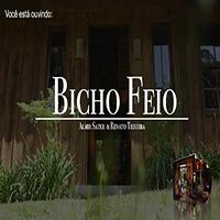 Baixar Bicho Feio - Almir Sater MP3