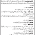 Govt. Of Sindh Education Foundation Sindh 2018 Jobs