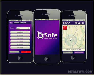 تطبيق-bSafe