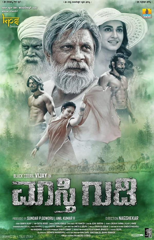 Maasthi Gudi (2017) Dual Audio Hindi 450MB UNCUT HDTVRip 480p