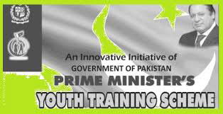 PM Youth Internship Training Scheme 2016  Bank Account And Placement Setup
