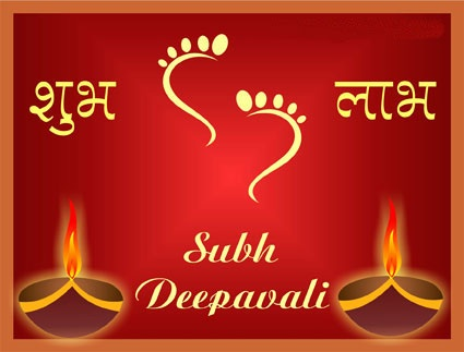 animated-diwali-ecards-hindi-greetings-cards-2