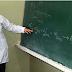 توظيف 10 مدرسين بمدينة سلا