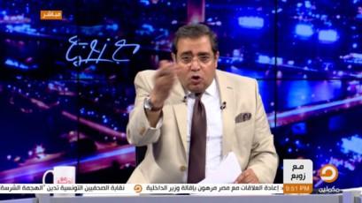 مشاهدة قناة مكملين الفضائية بث مباشر Mekameleen Tv Online