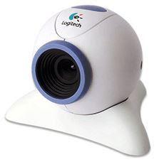 Logitech CCTV terbaik