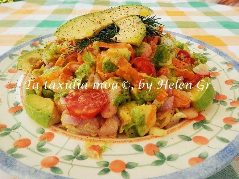 Φασόλια Σαλάτα με Σέλινο και Αβοκάντο