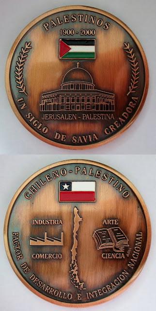 Inmigración Palestina en Chile
