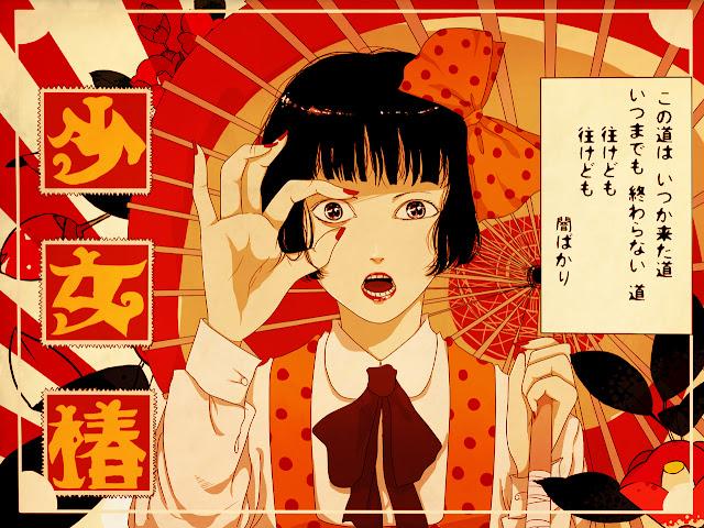 Resena Midori, la nina de las camelias - Shoujo Tsubaki wallpaper