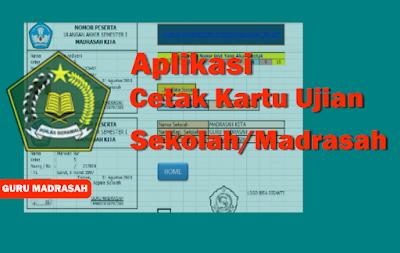 aplikasi cetak kartu ujian