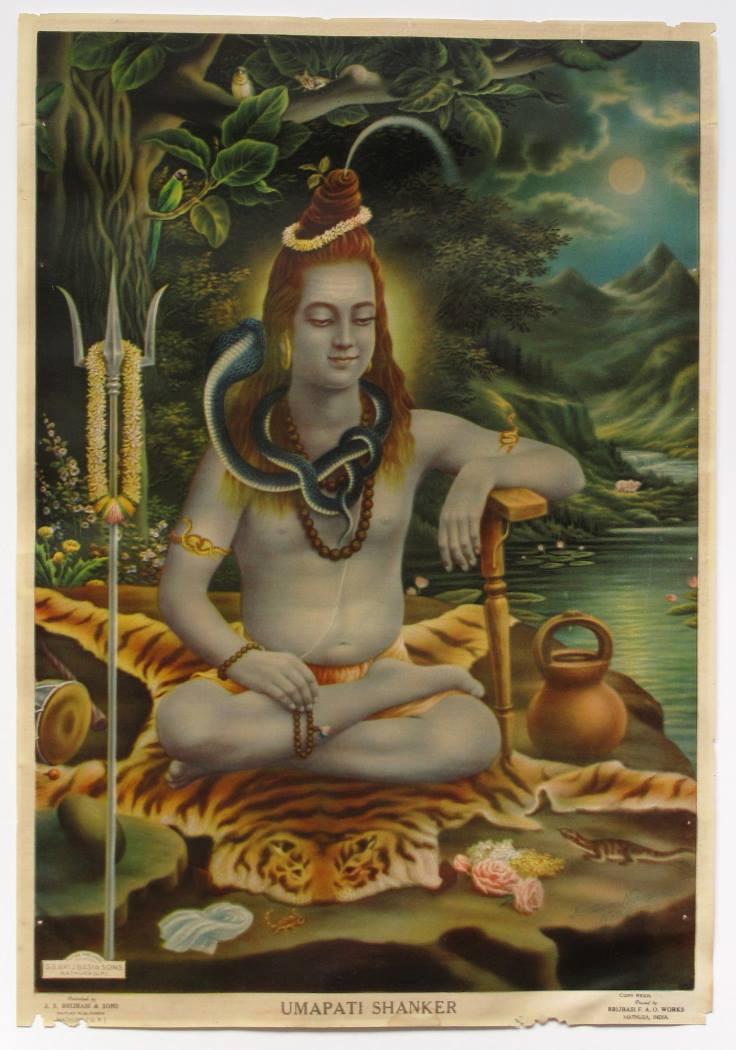 Umapati Shanker (Shiva) - Indian Print 1930-40's