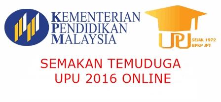 Semakan Temuduga UPU 2016 Online