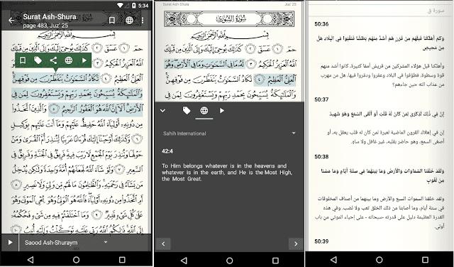 أفضل تطبيقات الأندرويد تطبيقات إسلامية رائعة سوف تحتاجها