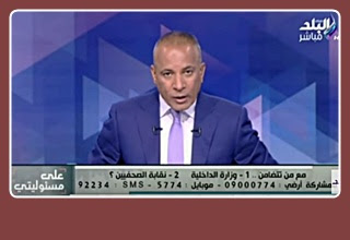 برنامج على مسئوليتى 5-5-2016 أحمد موسى - يوم حصاد القمح