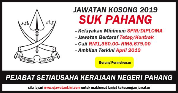Jawatan Kosong 2019 Suk Negeri Pahang Kelayakan Minimum Spm Diploma Ejawatankini Com