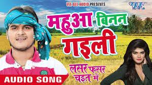 Lasar Fasar Chait Me - Singer Arvind Akela Kallu and Nisha Bhojpuri album