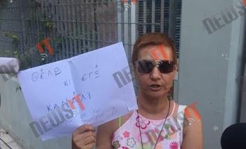 Η γυναίκα που... τρόλαρε τους πάντες! «Θέλω κι εγώ κανάλι!» (vid, pic)