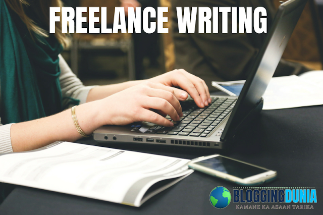 freelance writing,writing,freelance writing for beginners,freelance writing jobs,freelance writer,how to start freelance writing,freelance writing 2018,earn money writing,earn money online,how to become a freelance writer,article writing,freelance,make money writing,earn by article writing,freelancer,how to earn money from online by article writing,start freelance writing,make money freelance writing