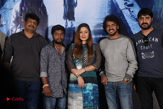 Upendra Priyanka Trivedi Chinnari Trailer Launch Pos  0078.jpg