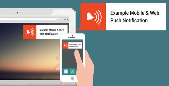 مجموعة خدمات Web Push Notification يمكنك إستخدامها لتركيب خاصية التوصل بالإشعارات في موقعك