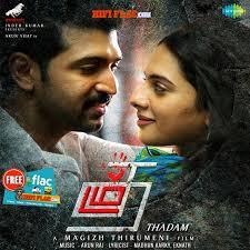 Download Thadam (2019) Sub Indo