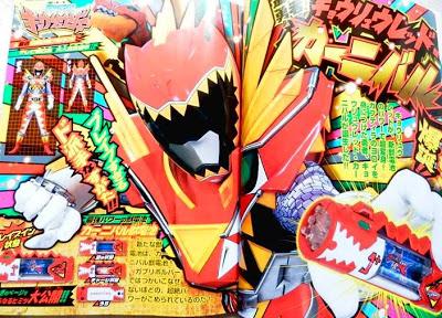 Irsyad's Way: KyoryuRed Carnival Official Screenshots, New ...