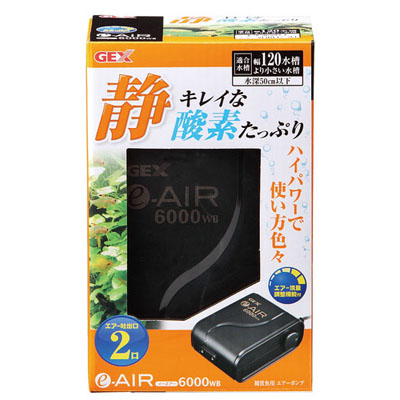 Máy sủi oxy 2 vòi Gex Air 6000