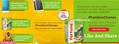 Free Sample Fortune Soya Chunk hampers