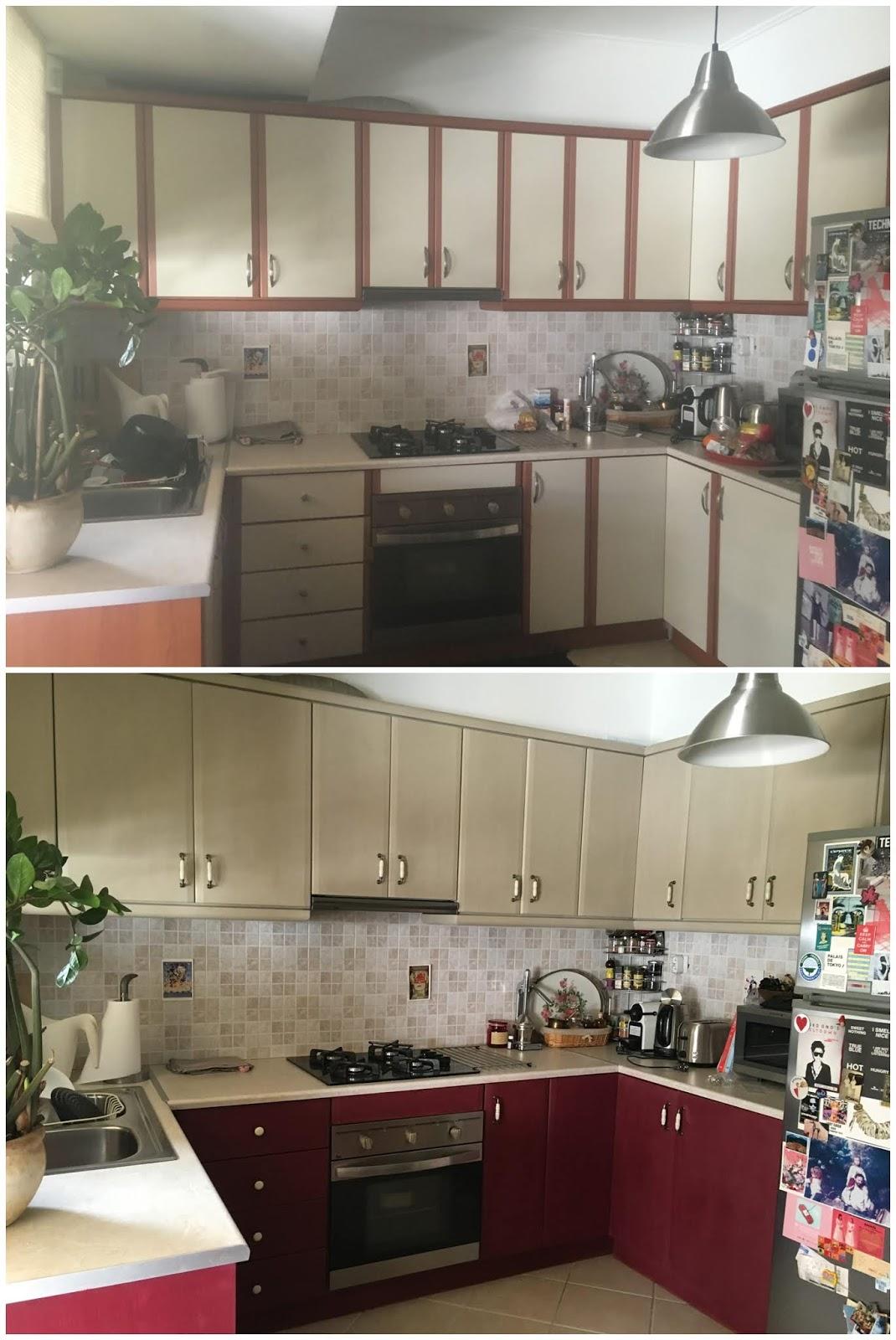 Αφιέρωμα: Κουζίνα! Έλα στην κουζίνα, βάζω καφέ! 9 Annie Sloan Greece